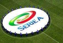 Torna la Serie A